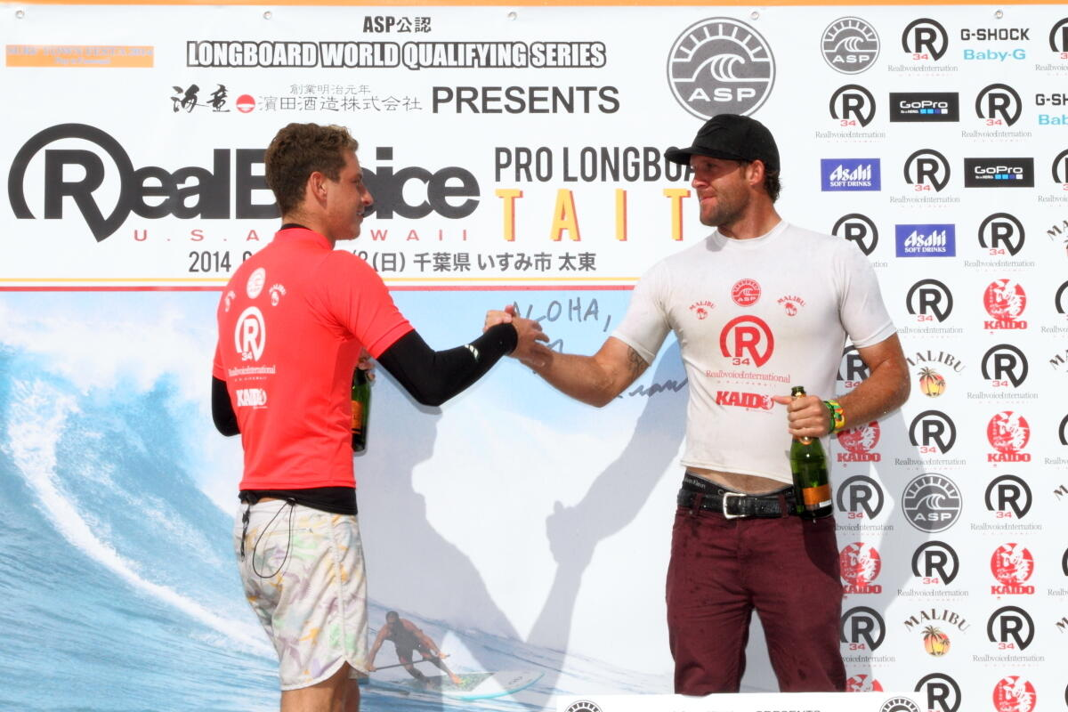 2014 Final Day Highlights - Real Bvoice Pro Longboard Taito Press by KAIDO