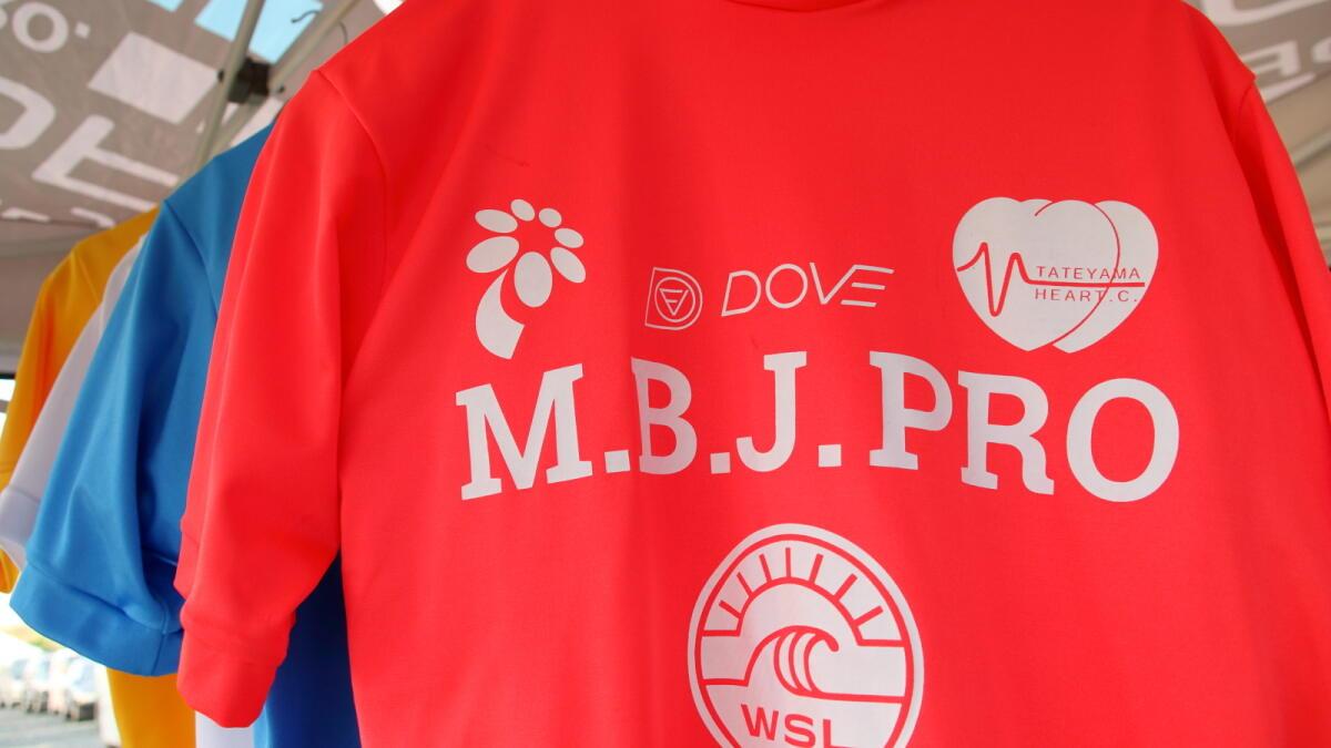 Minami Boso Junior Pro 2016