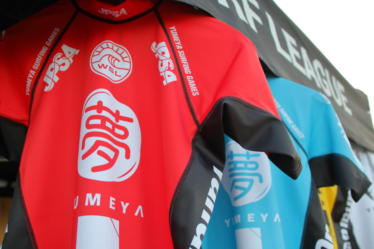 Yumeya Surfing Games Tahara Pro supported by Blue Eco System